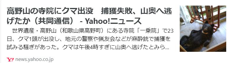 f:id:diet-hatsumo:20210923201151p:plain