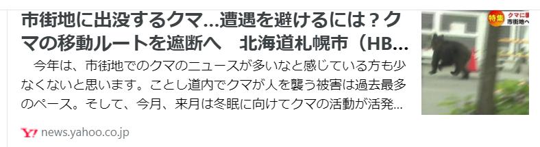 f:id:diet-hatsumo:20210923201239p:plain