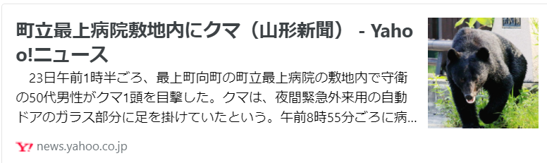 f:id:diet-hatsumo:20210924210552p:plain