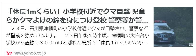 f:id:diet-hatsumo:20210924210636p:plain