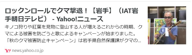 f:id:diet-hatsumo:20210924210750p:plain