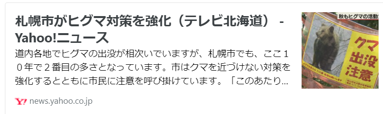 f:id:diet-hatsumo:20210924210829p:plain