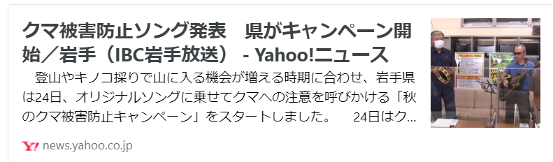 f:id:diet-hatsumo:20210924212907p:plain