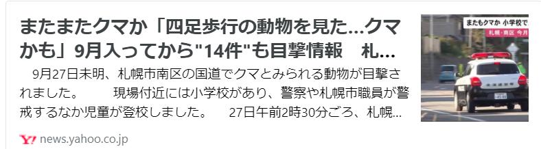 f:id:diet-hatsumo:20210927202520p:plain