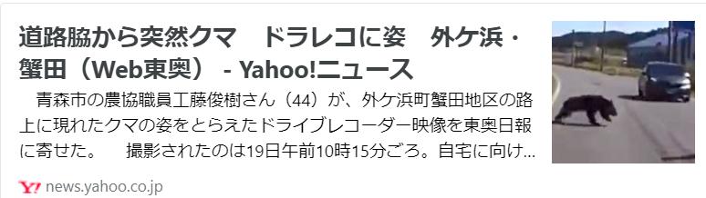 f:id:diet-hatsumo:20210927202634p:plain