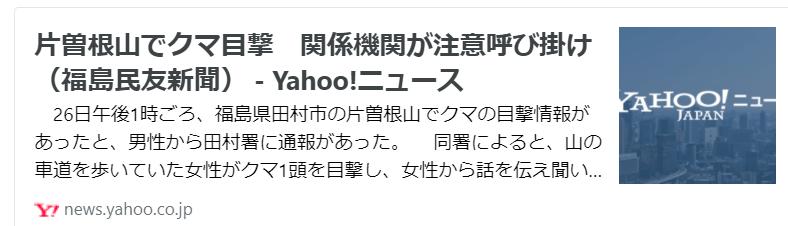 f:id:diet-hatsumo:20210927202722p:plain