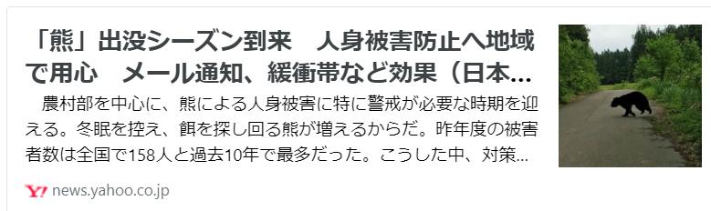 f:id:diet-hatsumo:20210927202754p:plain
