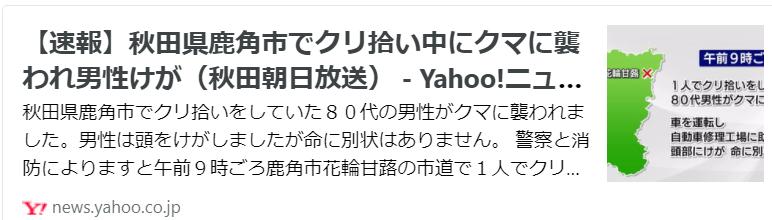 f:id:diet-hatsumo:20210929205107p:plain
