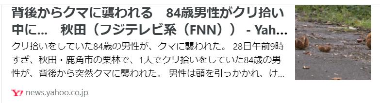 f:id:diet-hatsumo:20210929205146p:plain