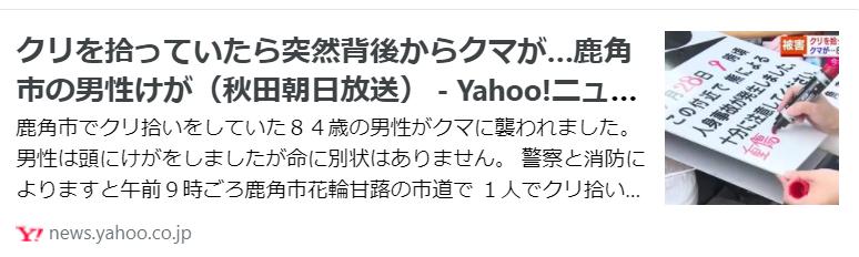 f:id:diet-hatsumo:20210929205229p:plain