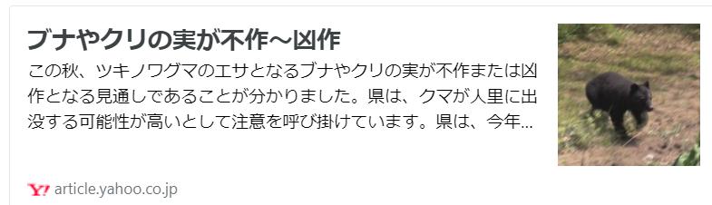 f:id:diet-hatsumo:20210929205356p:plain