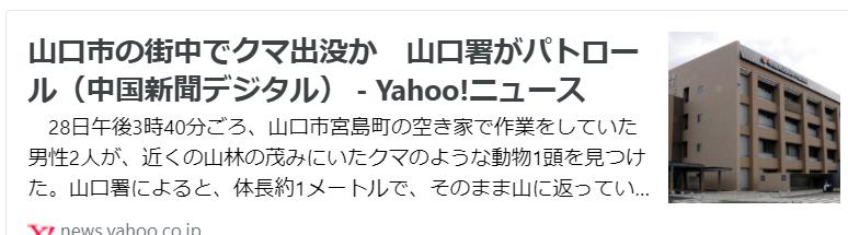f:id:diet-hatsumo:20210929210439p:plain