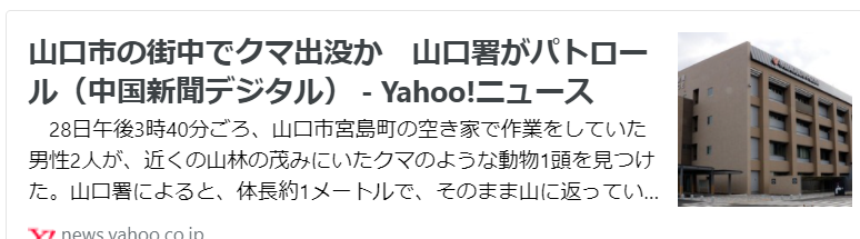 f:id:diet-hatsumo:20210929210605p:plain