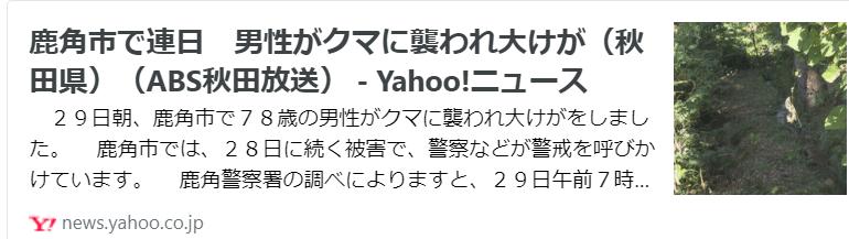 f:id:diet-hatsumo:20210929211801p:plain