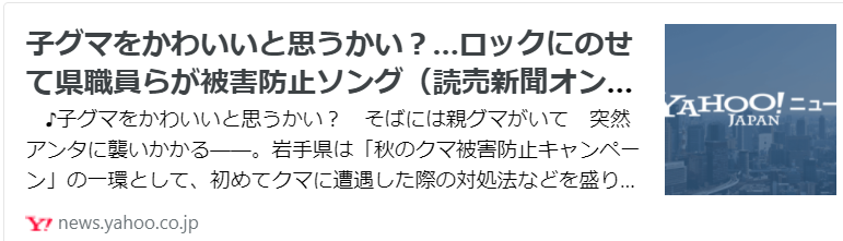 f:id:diet-hatsumo:20210929213530p:plain