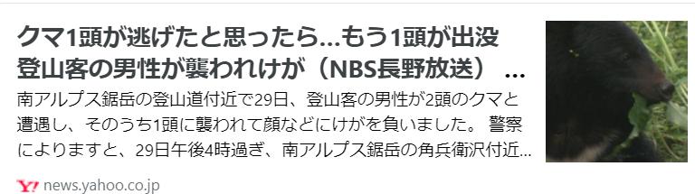f:id:diet-hatsumo:20210929233126p:plain