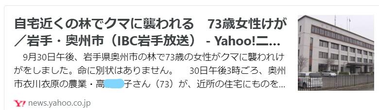 f:id:diet-hatsumo:20211001195537j:plain