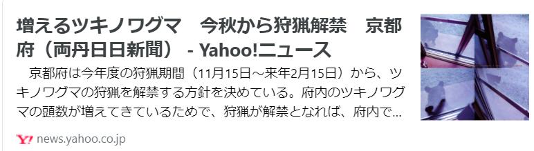 f:id:diet-hatsumo:20211001195621p:plain