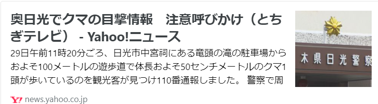 f:id:diet-hatsumo:20211001195737p:plain