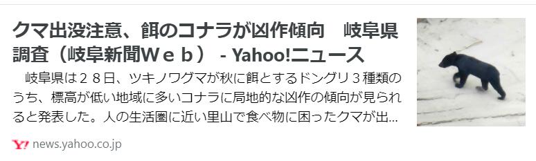 f:id:diet-hatsumo:20211001200325p:plain