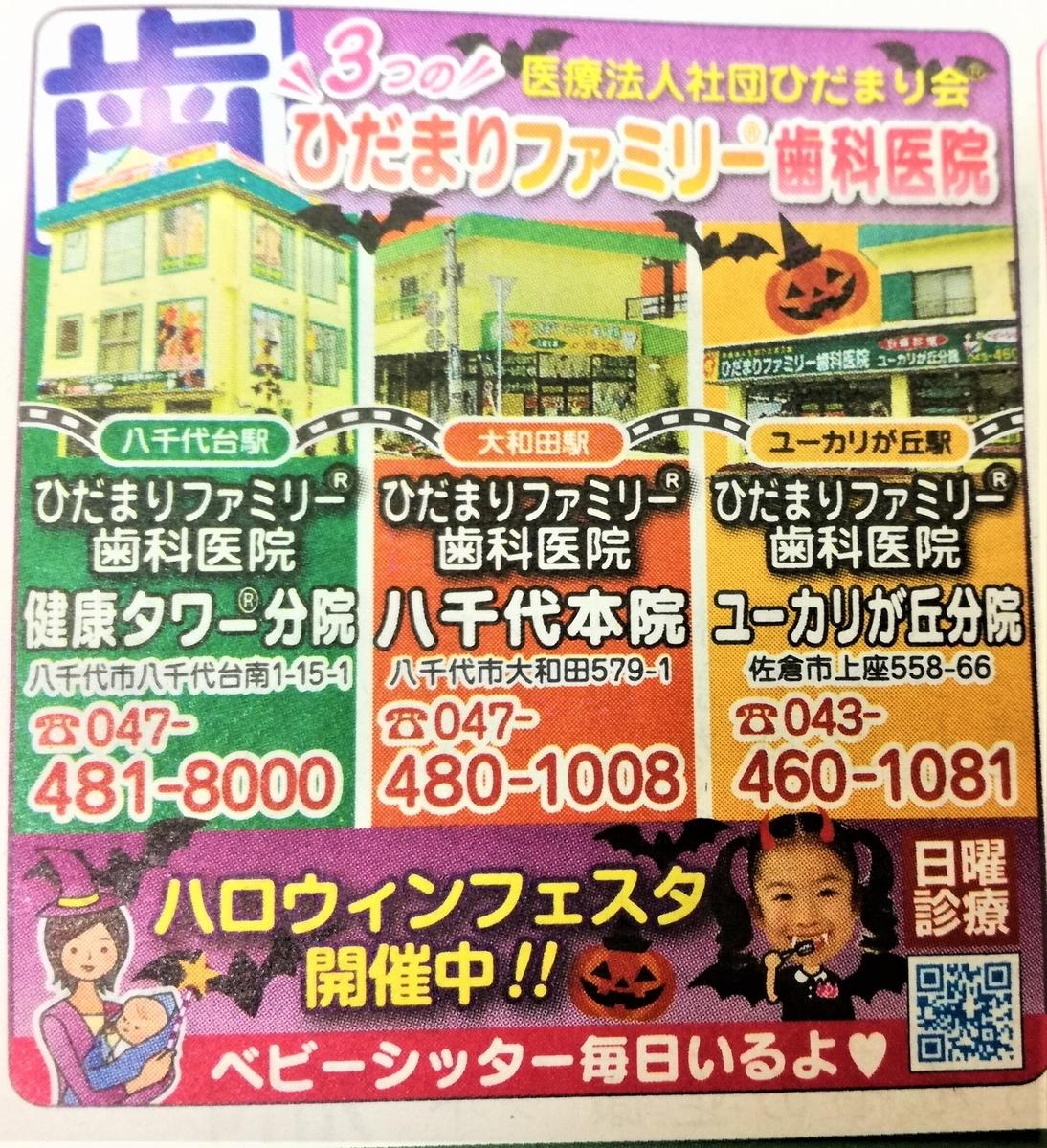 f:id:diet-hatsumo:20211001202951j:plain