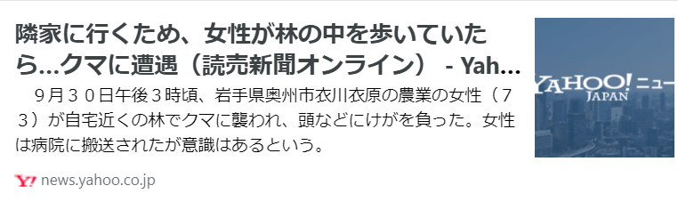 f:id:diet-hatsumo:20211002215232p:plain