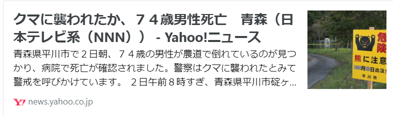 f:id:diet-hatsumo:20211002220552p:plain