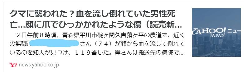 f:id:diet-hatsumo:20211002220754j:plain