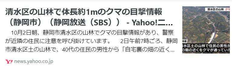 f:id:diet-hatsumo:20211002220847p:plain