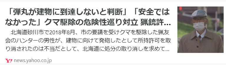 f:id:diet-hatsumo:20211002220937p:plain