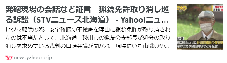 f:id:diet-hatsumo:20211002221020p:plain