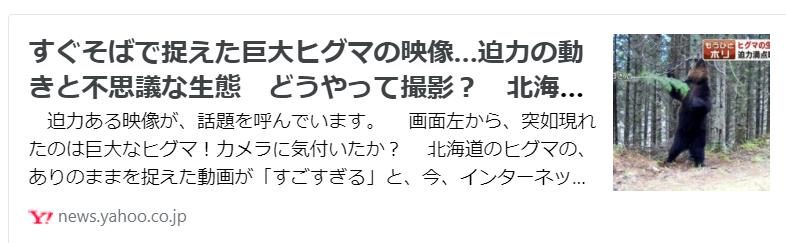f:id:diet-hatsumo:20211002221105p:plain