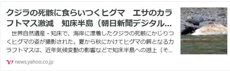 f:id:diet-hatsumo:20211002221149p:plain