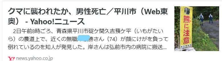 f:id:diet-hatsumo:20211002222135j:plain