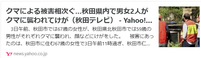 f:id:diet-hatsumo:20211003201515p:plain