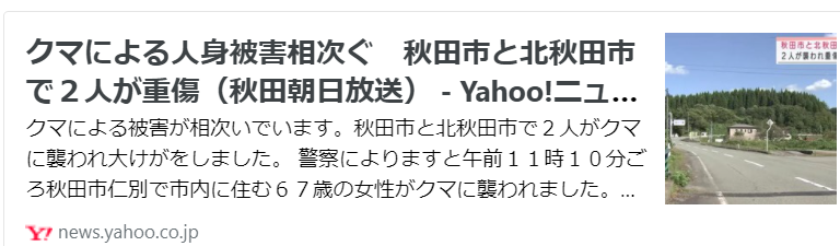 f:id:diet-hatsumo:20211003201743p:plain