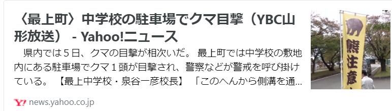 f:id:diet-hatsumo:20211005220018p:plain