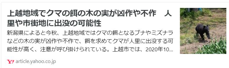 f:id:diet-hatsumo:20211005220115p:plain