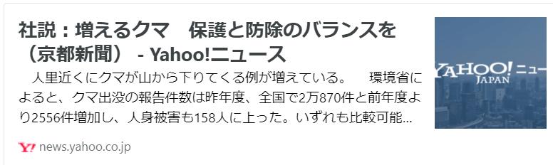 f:id:diet-hatsumo:20211005220157p:plain
