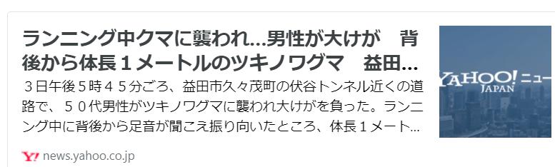 f:id:diet-hatsumo:20211007215000p:plain