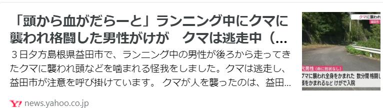 f:id:diet-hatsumo:20211007215521p:plain