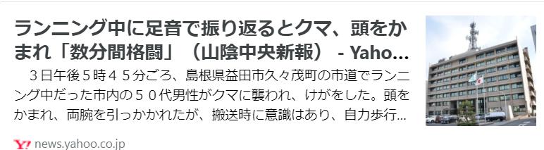 f:id:diet-hatsumo:20211007215614p:plain