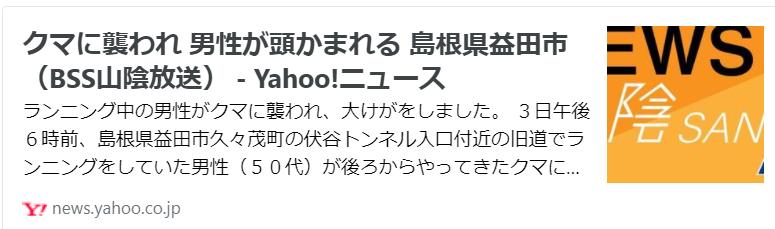f:id:diet-hatsumo:20211007215645p:plain