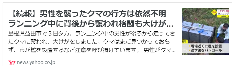 f:id:diet-hatsumo:20211007215726p:plain