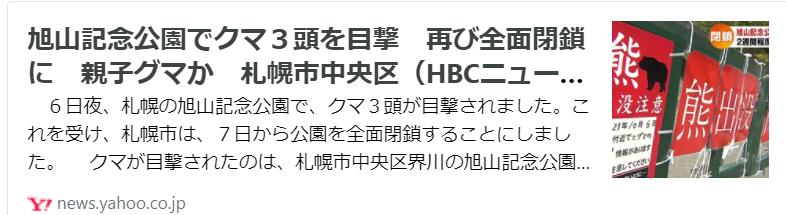 f:id:diet-hatsumo:20211007220414p:plain