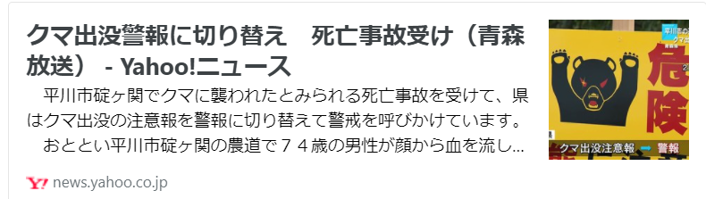f:id:diet-hatsumo:20211008011114p:plain