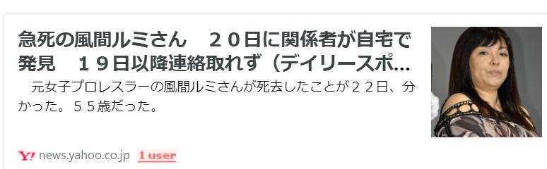 f:id:diet-hatsumo:20211012234015p:plain