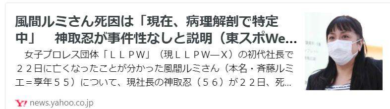 f:id:diet-hatsumo:20211012234154p:plain