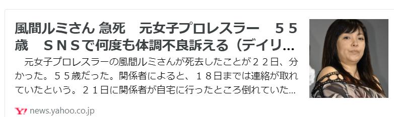 f:id:diet-hatsumo:20211012234232p:plain