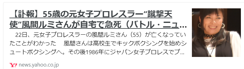 f:id:diet-hatsumo:20211012234306p:plain